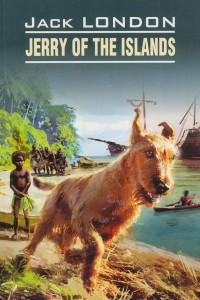 Джек Лондон - Джерри-островитянин