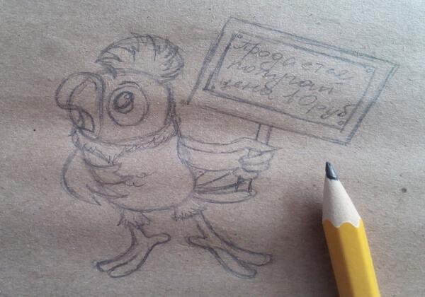 Как нарисовать попугая Кешу поэтапно - шаг 5
