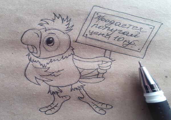Как нарисовать попугая Кешу поэтапно - шаг 6