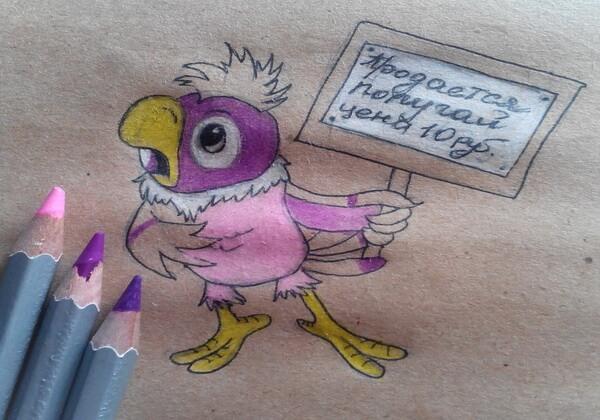 Как нарисовать попугая Кешу поэтапно - шаг 8