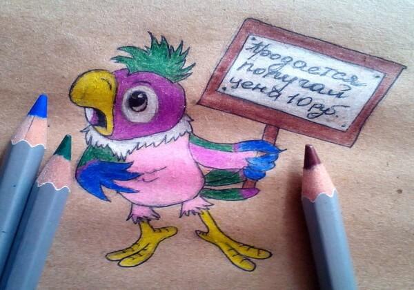 Как нарисовать попугая Кешу поэтапно - шаг 9