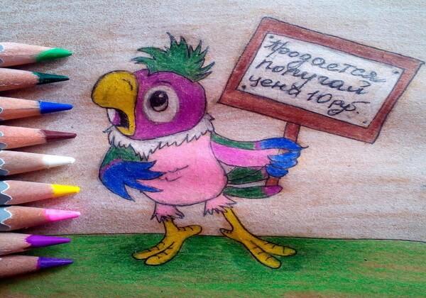 Как нарисовать Кешу из мультика «Возвращение блудного попугая»