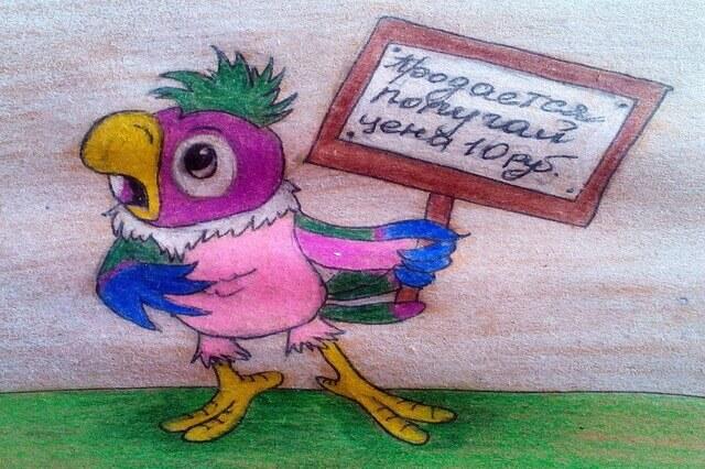 Как нарисовать попугая Кешу из мультика - пошаговый урок рисования