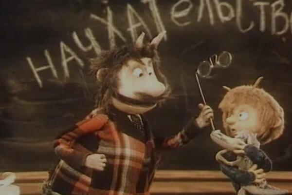 Лучшие мультфильмы на Хэллоуин - Мультики про чертёнка №13