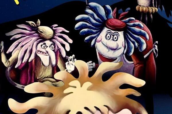 Лучшие мультфильмы про нечисть - Маленькая колдунья (1991)