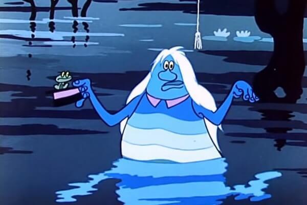 Водяной из мультфильма «Летучий корабль»