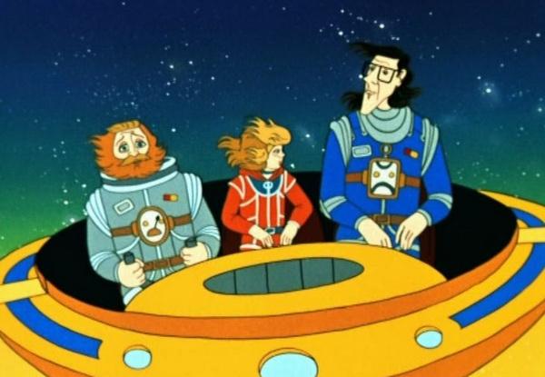 Любимые мультфильмы детства - «Тайна третьей планеты»