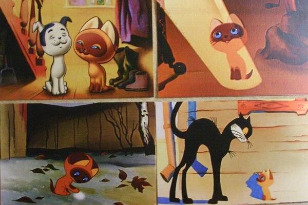 Мультфильмы Льва Атаманова про котёнка Гав
