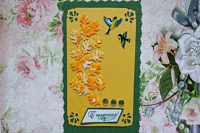 Осенняя открытка своими руками - мастер-класс по скрапбукингу