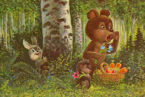 Поздравительные открытки Владимира Зарубина