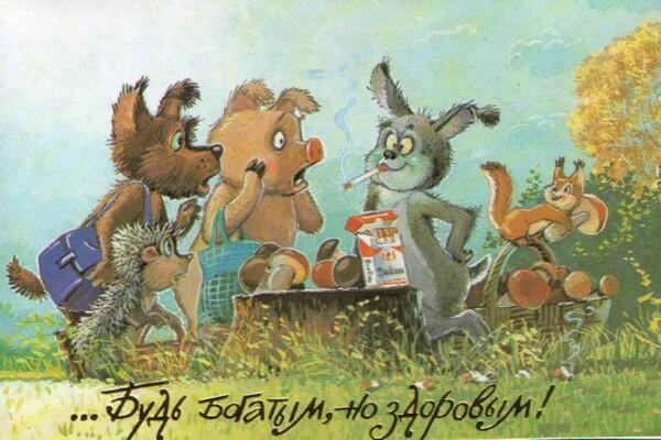 Творчество Владимира Зарубина в открытках, иллюстрациях и мультфильмах
