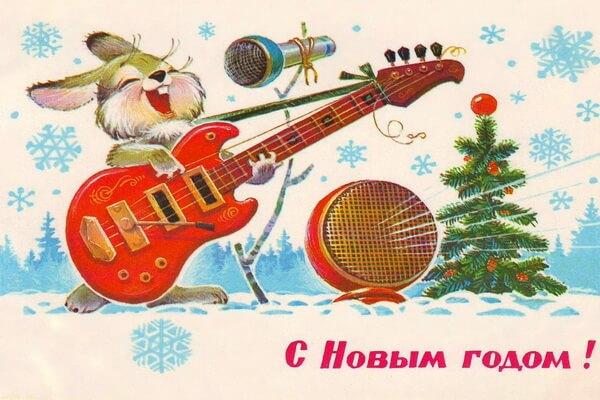 Новогодние открытки Владимира Зарубина-1