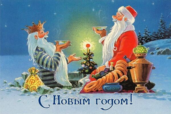 Новогодние открытки Владимира Ивановича Зарубина