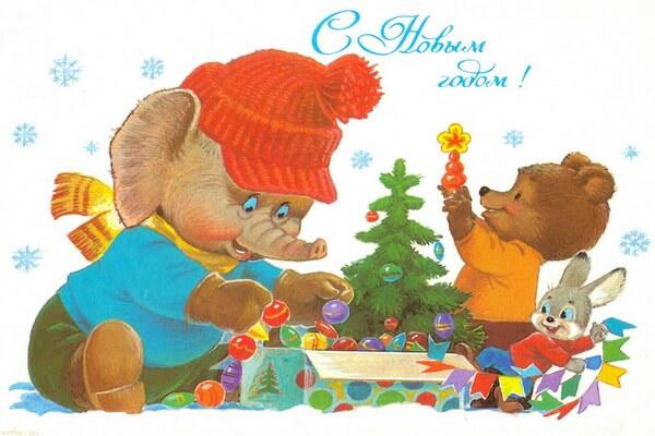 Красивые открытки Владимира Зарубина - С Новым годом
