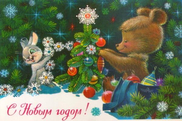 Добрые иллюстрации Владимира Зарубина на новогодних открытках