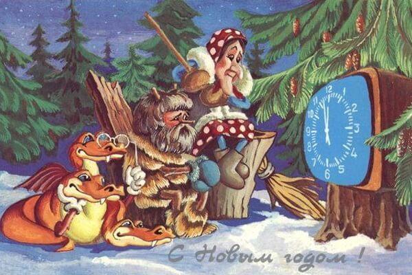 Новогодние открытки Владимира Зарубина с лесными зверушками