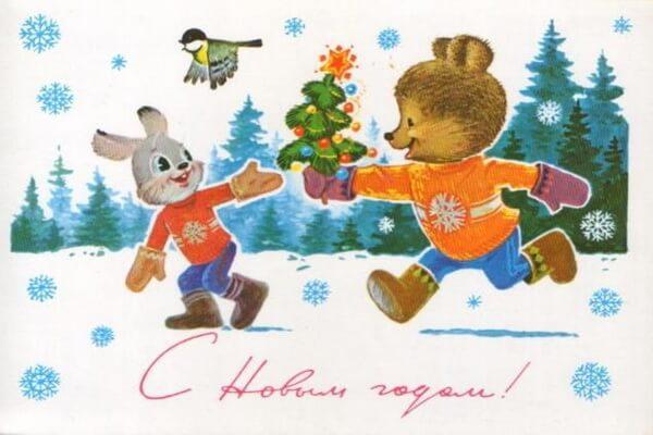 Добрые новогодние открытки Владимира Зарубина с зайчиками и мишками