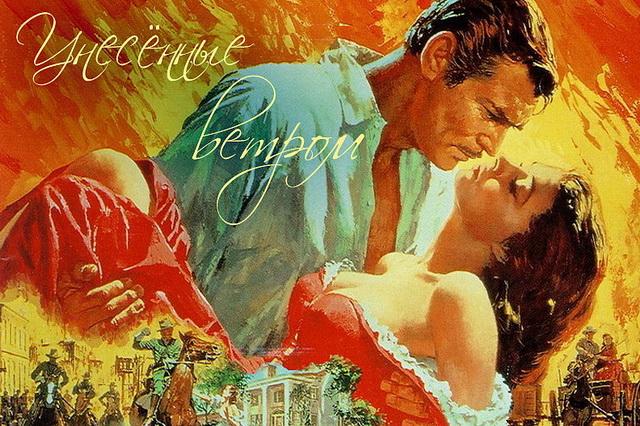 Самые романтические книги о любви